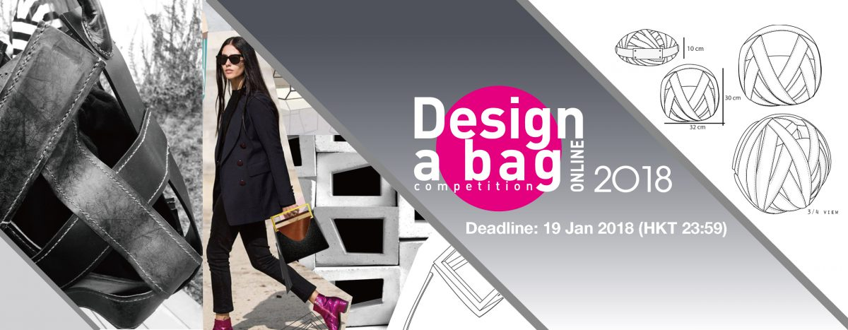 Design-A-Bag Competition 2018